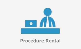Procedure rental